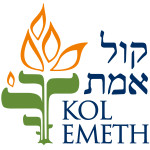 Kol_Emeth_Logo_Big