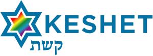 ! keshet_logo_final_jpg